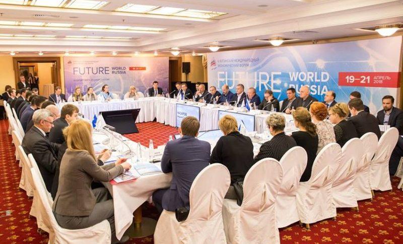 Восстановление Сирии обсудят наЯлтинском международном экономическом пленуме