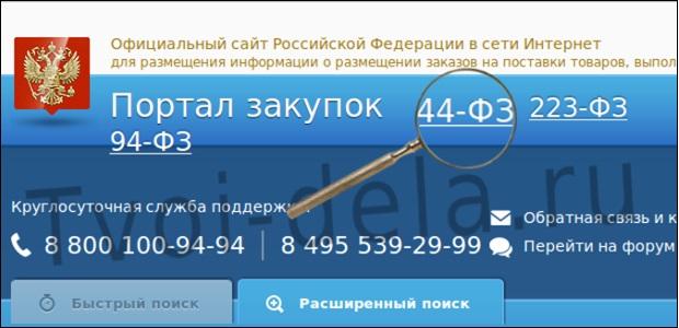 ФАС требует внести изменения в конкурс по содержанию сети автомобильных дорог в Крыму
