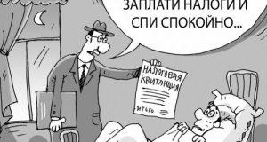 До конца года индивидуальные предприниматели Крыма должны отдать по 28 тысяч рублей взносов
