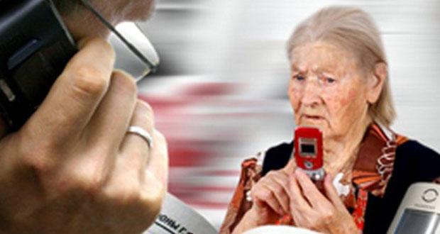 В Симферополе задержан телефонный мошенник