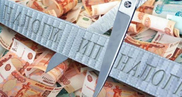 Налоговая служба Севастополя: индивидуальные предприниматели могут получить налоговую льготу