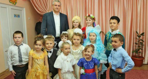 Сергей Аксёнов: в российском Крыму создано свыше 14 тысяч мест в детских садах