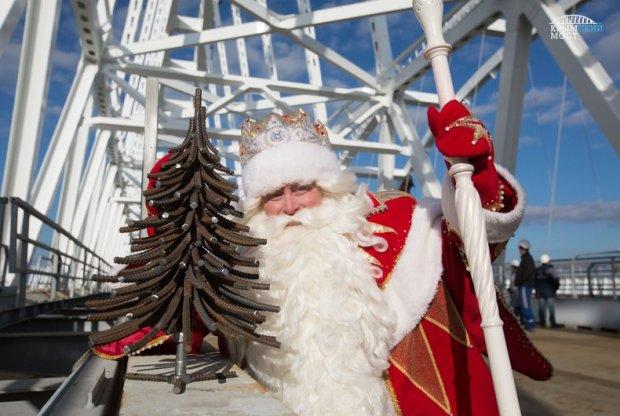 Дед Мороз и Крымский мост. Не сказка, а быль