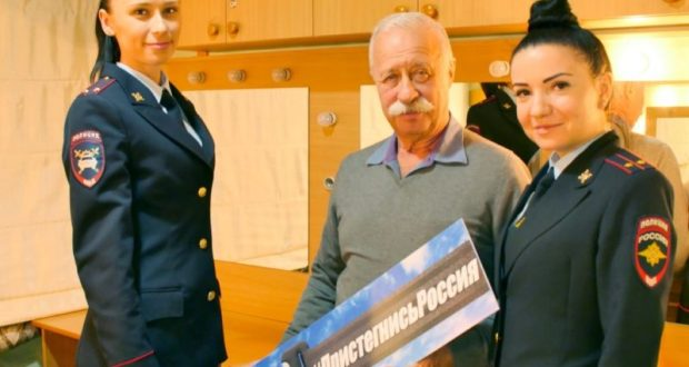 Леонид Якубович советует крымчанам: #ПристегнисьРоссия