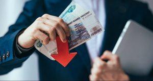 Ялтинский регион лидирует по числу убыточных предприятий