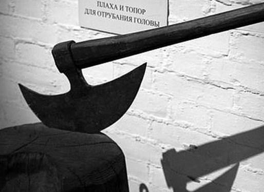 Кто ответит за невыполнение ФЦП в Крыму и Севастополе