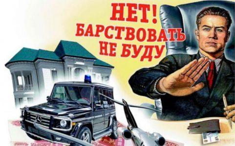 Чиновники Севастополя, в среднем, получают 44,3 тысячи рублей