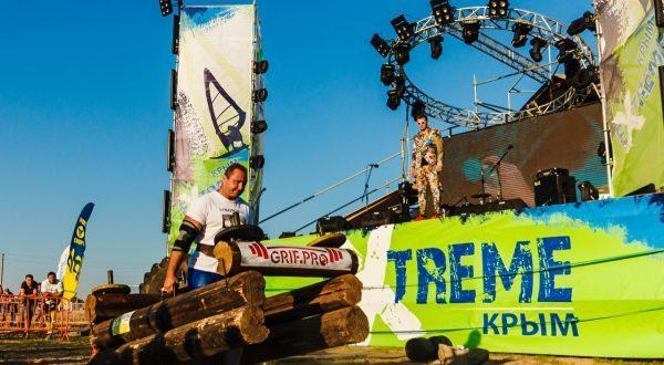 Фестиваль «Extreme Крым – 2018» растянут аж на три месяца