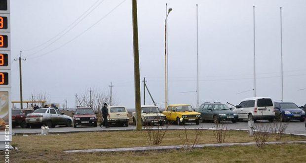 На Украине возмущаются: в Крым перестали пускать мелитопольских таксистов