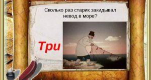 В понедельник Заксобрание Севастополя в третий раз будет голосовать за бюджет города