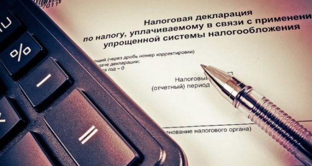 Налоговая служба РФ: о переходе на УСН с 2018 года можно сообщить уже сейчас