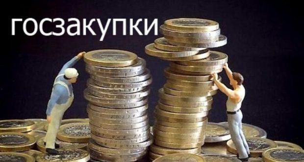 Республика Крым сэкономила почти два миллиарда рублей на госзакупках