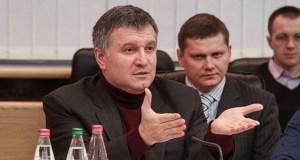 Зачем Аваков в 2014-м летал в Крым