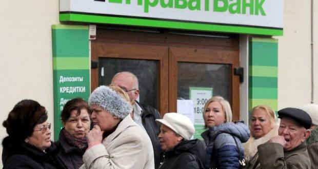 Крымчанам – вкладчикам украинских банков выплатят 1,4 млрд. рублей