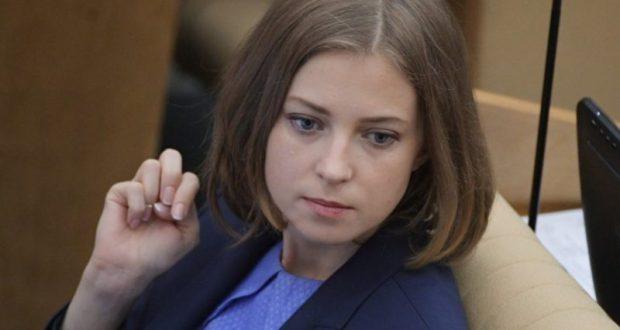 Наталья Поклонская ответила украинской прокуратуре