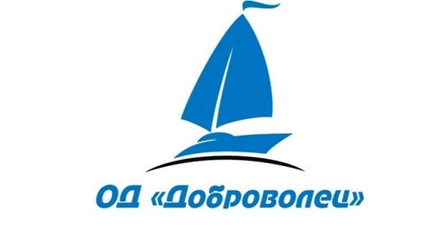 Севастопольский «Доброволец» приглашает всех на праздник!