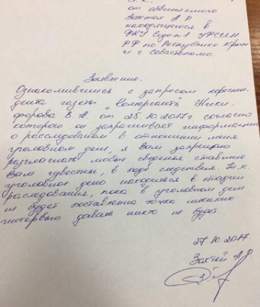 "Фото: ""КоммерсантЪ"""