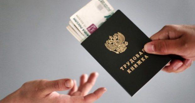 С Нового года в Крыму размер минимальной зарплаты – 9 500 рублей
