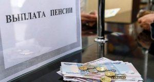 Пенсионный фонд: иностранцам и лицам без гражданства в России положена социальная пенсия