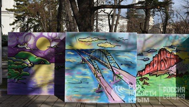 В Симферополе презентовали новый арт-объект. Ко Дню Республики Крым