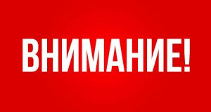 """Стартовала акция """"Севастополь выбирает будущее!"""""""