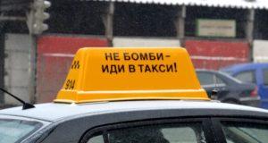 Без обид. Но почти все крымские таксисты - нелегалы