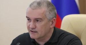Аксёнов объяснил американцам: Крым уже никогда не станет украинским