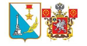«Наш Севастополь»: вопрос о гербе города выносить на местный референдум бессмысленно