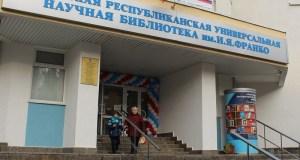В Крыму молодежь отучают ругаться и сквернословить