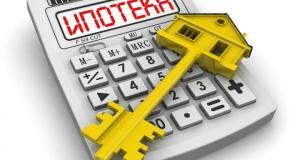 Спрос на ипотеку в России продолжает расти