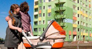 Квартира для молодой семьи - как стать новосёлом?