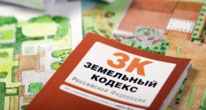 Госземнадзор в Крыму ежемесячно более 100 проверок соблюдения норм земельного законодательства