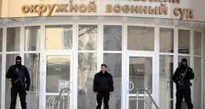 В Ростове-на-Дону на две недели отложили суд над шестью крымчанами