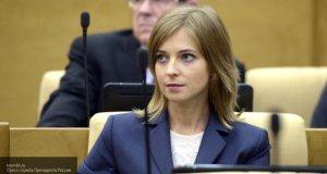 Наталья Поклонская написала заявление Генпрокурору… Украины