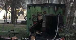 Пожар в Комсомольском парке Севастополя. Бомжи виноваты?