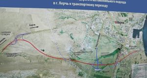 Съезда с Крымского моста в Керчи не будет