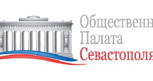 Одиссей Сапаров - новый член Общественной палаты Севастополя