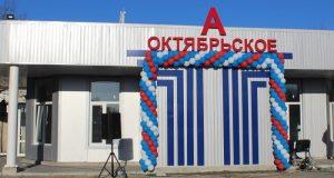 В Крымских городах и поселках открываются новые автостанции