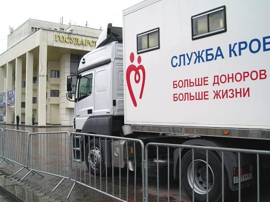 """В Симферополе забирали кровь - состоялась акция """"Я твой донор"""""""
