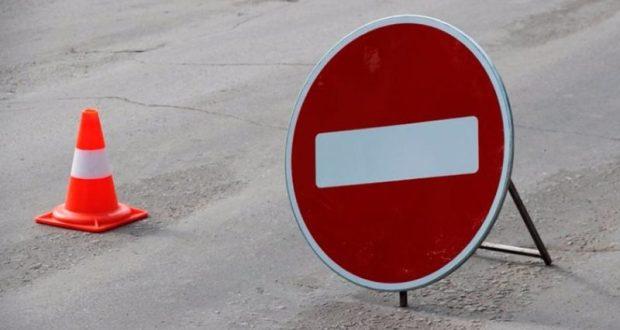 Внимание! Ограничение движения в центре Севастополя