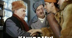 В Севастополе начинающим бизнесменам раздают по 100 тысяч рублей. Узнай, как получить эти деньги