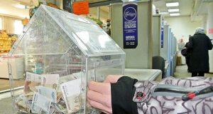 В Ленинском районе Крыма пойман грабитель, уносивший контейнеры для пожертвований