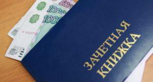 Талантливым студентам и школьникам Севастополя чиновники обещает выплачивать стипендию