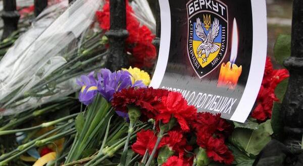 Памяти павших крымчан - бойцов спецподразделения «Беркут»