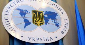 После паузы длинной в день МИД Украины потребовал объяснений из-за задержания украинца в Крыму