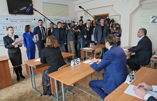 Сергей Аксёнов дал старт всероссийской акции «Единый день сдачи ЕГЭ родителями» в Крыму