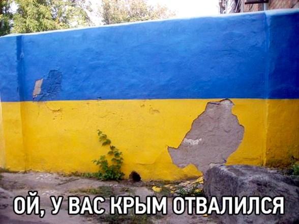 Фантомные боли Киева. Кто ответит за Крым