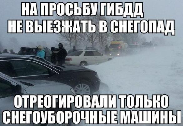 Крым под властью циклона, или не все коммунальщики любят поспать