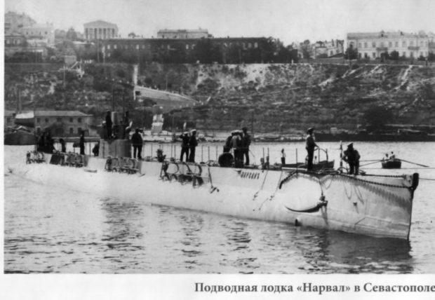 Затопленные в Севастополе подлодки возможно станут героями документального фильма