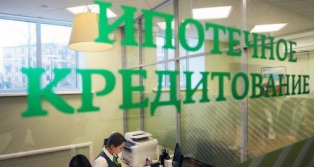 Объёмы ипотечного кредитования в России в 2018 году вырастут на 15-20%